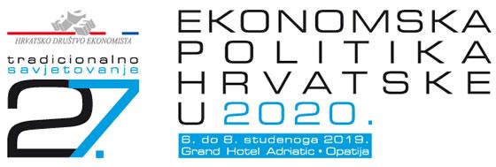 Ekonomska politika hrvatske u 2020