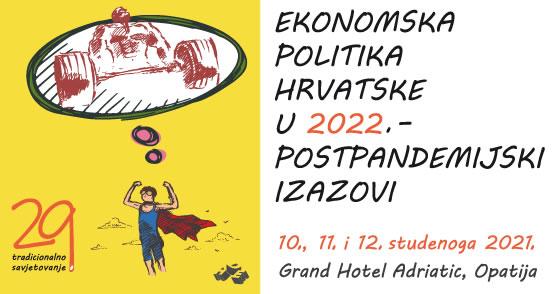 Ekonomska politika Hrvatske u 2021. – Hrvatska poslije pandemije
